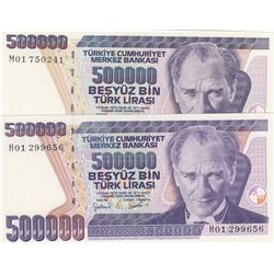 Turkey, 500 Lira, 1974, UNC, 6/2. Emission, p19ebr/Atatürk portrait, serial number: L87 229556