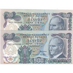 Turkey, 500 Lira, 1974, UNC, 6/2. Emission, p19e, (Total 2 banknotes)br/Atatürk portrait, serial num