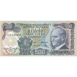Turkey, 500 Lira, 1974, AUNC, 6/2. Emission, p19cbr/Atatürk portrait, serial number: E22 142425, pre