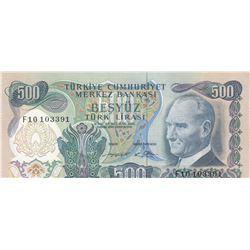 Turkey, 500 Lira, 1974, AUNC, 6/2. Emission, p19cbr/Atatürk portrait, serial number: F10 103391