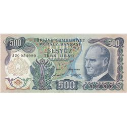 Turkey, 500 Lira, 1971, VF, 6/1. Emission, p190a,br/serial number: A20 054990
