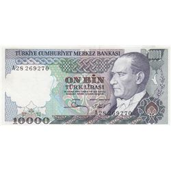 Turkey, 10.000 Lira, 1982, UNC, 7/1. Emission, p199br/serial number: A28 269270
