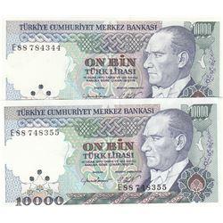 "Turkey, 10.000 Lira, 1984, UNC, 7/2. Emission, p199, ""E88 SET""br/Atatürk portrait, serial numbers: E"