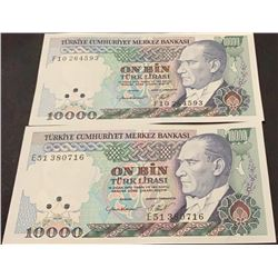 Turkey, 10.000 Lira, 1984, UNC, 7/2. Emission, p199, (Total 2 banknotes)br/serial numbers: E51 38071