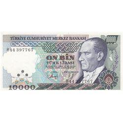 Turkey, 10.000 Lira, 1989, UNC, 7/3. Emission, p200br/Atatürk portrait, serial number: H44 397767