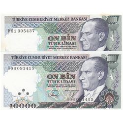 Turkey, 10.000 Lira, 1989, UNC, 7/3. Emission, p200, (Total 2 banknotes)br/serial numbers: G06 09141