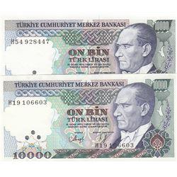 Turkey, 10.000 Lira, 1989, UNC, 7/3. Emission, p200, DIFFERENT WATERMARK, (Total 2 banknotes)br/seri