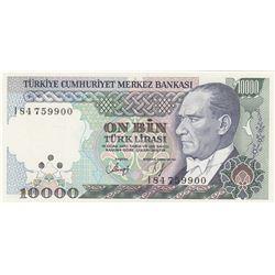 Turkey, 10.000 Lira, 1993, UNC, 7/4. Emission, p200br/Atatürk portrait, serial number: I84 759900