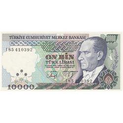 Turkey, 10.000 Lira, 1993, UNC, 7/4. Emission, p200br/Atatürk portrait, serial number: I85 410392