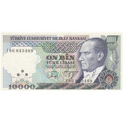 Turkey, 10.000 Lira, 1993, UNC, 7/4. Emission, p200br/Atatürk portrait, serial number: I86 843489
