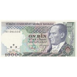 Turkey, 10.000 Lira, 1993, UNC, 7/4. Emission, p200br/Atatürk portrait, serial number: I87 581533