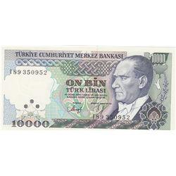 Turkey, 10.000 Lira, 1993, UNC, 7/4. Emission, p200br/Atatürk portrait, serial number: I89 350952