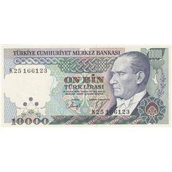 "Turkey, 10.000 Lira, 1993, UNC, 7/4. Emission, p200, ""K25""br/Atatürk portrait, serial number: K25 16"