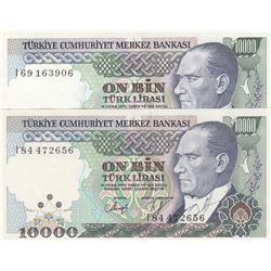 Turkey, 10.000 Lira, 1993, UNC, 7/4. Emission, p200, YELLOW AND WHITE PAPER SET, (Total 2 banknotes)