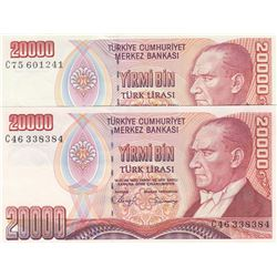 Turkey, 20.000 Lira, 1988, UNC, 7/1. Emission, p201, RED AND WHITE PAPER SET, (Total 2 banknotes)br/