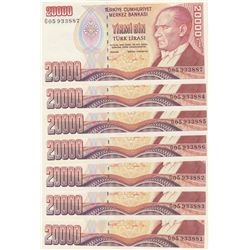 Turkey, 20.000 Lira, 1995, UNC, 7/2. Emission, p202, (Total 7 consecutive banknotes)br/Atatürk portr