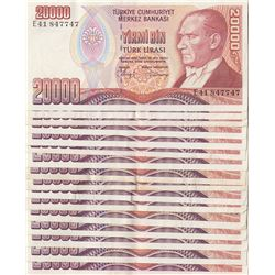 Turkey, 20.000 Lira, 1988-1995, XF / AUNC, p201 / p202, (Total 16 banknotes)br/