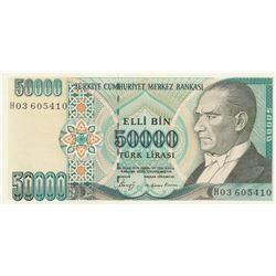Turkey, 50.000 Lira, 1989, UNC (-) / UNC, 7/1. Emission, p203br/Atatürk portrait, serial number: H03