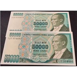 Turkey, 50.000 Lira, 1989, UNC, 7/1. Emission, p203, (Total 2 banknotes)br/serial numbers:  I27 3744