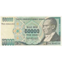 """Turkey, 50.000 Lira, 1995, UNC, 7/2. Emission, p204, """"M01"""" first prefixbr/serial number: M01 894153"""