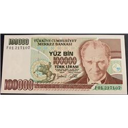 """Turkey, 100.000 Lira, 1996, UNC, 7/3. Emission, p205c, """"F01"""" first prefixbr/serial number: F01 21710"""