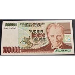 "Turkey, 100.000 Lira, 1996, UNC, 7/3. Emission, p205c, ""H01"" first prefixbr/serial number: H01 68900"