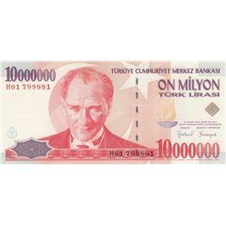 "Turkey, 10.000.000 Lira, 1999, UNC, 7/1. Emission, p214, ""H01"" first prefixbr/serial number: H01 799"