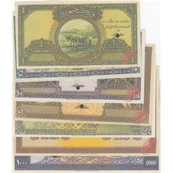 Turkey, 1 Livre, 5 Livre, 10 Livre, 50 Livre, 100 Livre, 500 Livre and 1.000 Livre, 1927, UNC, Speci