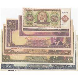 Turkey, 50 Kurush, 50 Kurush, 1 Lira, 10 Lira, 50 Lira, 100 Lira, 500 Lira and 1.000 Lira, 1938/1939