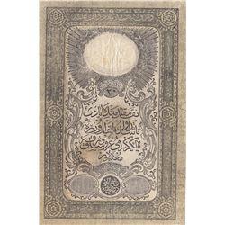 Turkey, Ottoman Empire, 20 Kurush, 1851, VF, p22br/Abdülmecid period, AH: 1267, seal: Nafiz, 7. Emis