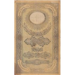Turkey, Ottoman Empire, 20 Kurush, 1856, FINE (+), p26br/Abdülmecid period, AH: 1272, seal: Ahmed Mu