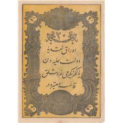Turkey, Ottoman Empire, 20 Kurush, 1861, AUNC (-), p36, Mehmed Tevfik br/Abdülmecid period, seal: Me