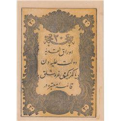 Turkey, Ottoman Empire, 20 Kurush, 1861, AUNC (+), p36, Mehmed Tevfik br/Abdülmecid period, seal: Me