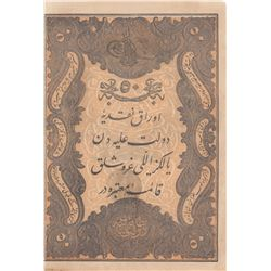 Turkey, Ottoman Empire, 50 Kurush, 1861, VF, p36, Mehmed Tevfik br/Abdülmecid period, seal: Mehmed (
