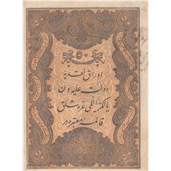 Turkey, Ottoman Empire, 50 Kurush, 1861, UNC (-), p36, Mehmed Tevfik br/Abdülmecid period, seal: Meh