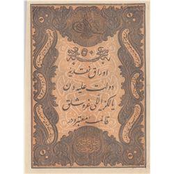 Turkey, Ottoman Empire, 50 Kurush, 1861, XF, p36, Mehmed Tevfik br/Abdülmecid period, seal: Mehmed (