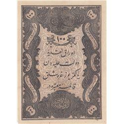 Turkey, Ottoman Empire, 100 Kurush, 1861, VF, p36, Mehmed Tevfik br/Abdülaziz period, seal: Mehmed (