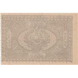 Turkey, Ottoman Empire, 1 Kurush, 1877, UNC, p46b, Yusufbr/II. Abdülhamid period, seal: Mehmed Kani,