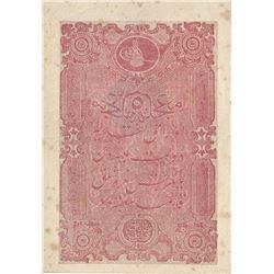 Turkey, Ottoman Empire, 5 Kurush, 1876, XF, p47a, Galib br/II. Abdülhamid period, seal: Galib, AH:12