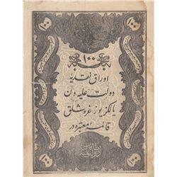 Turkey, Ottoman Empire, 100 Kurush, 1861, VF (+), p41, Mehmed Tevfikbr/Abdülaziz period, seal: Mehme
