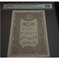 Turkey, Ottoman Empire, 10 Kurush, 1877, AUNC, p48dbr/PMG 58, serial number:  64-61946, II. Abdülham