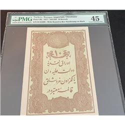 Turkey, Ottoman Empire, 10 Kurush, 1877, XF, p48dbr/PMG 45, serial number:  64-61699, II. Abdülhamid