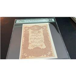 Turkey, Ottoman Empire, 20 Kurush, 1877, UNC, p49dbr/PMG 63, serial number:  77-86087, II. Abdülhami
