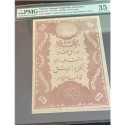 Turkey, Ottoman Empire, 100 Kurush, 1877, VF, p51abr/PMG 35, II. Abdülhamid period, serial number:
