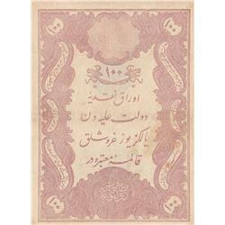 Turkey, Ottoman Empire, 100 Kurush, 1877, UNC, p51a, Galibbr/II. Abdülhamid period, seal: Galib, AH: