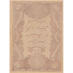 Turkey, Ottoman Empire, 100 Kurush, 1877, VF, p51b, Yusuf br/II. Abdülhamid period, seal: Yusuf, AH:
