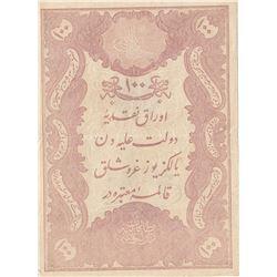 Turkey, Ottoman Empire, 100 Kurush, 1877, XF, p51b, Yusuf br/II. Abdülhamid period, seal: Yusuf, AH: