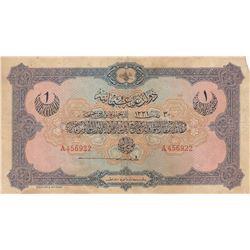 Turkey, Ottoman Empire, 1 Lira, 1915, FINE (+), p69, Talat /Hüseyin Cahidbr/V. Mehmed Resad period,