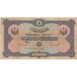 Turkey, Ottoman Empire, 1 Lira, 1915, POOR, p69, Talat /Hüseyin Cahidbr/V. Mehmed Resad period, AH:
