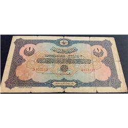 Turkey, Ottoman Empire, 1 Lira, 1915, FINE, p69, Talat /Hüseyin Cahidbr/V. Mehmed Resad period, AH: